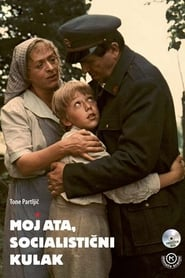 My Dad, the Socialist Kulak (1987)