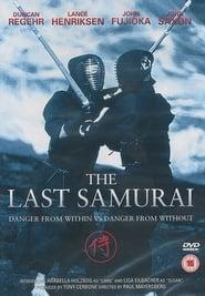فيلم The Last Samurai مترجم