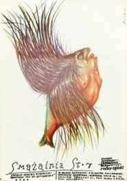Smażalnia Story (1985)
