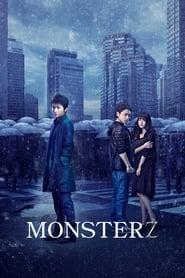 مشاهدة فيلم Monsterz 2014 مترجم أون لاين بجودة عالية