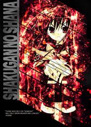 Poster Shakugan no Shana 2012