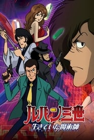 Lupin the Third: Return of the Magician
