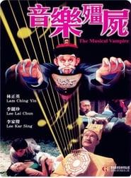 The Musical Vampire (1992)