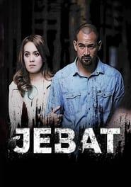 Jebat (2020) poster