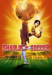 Shaolin Soccer (2019)