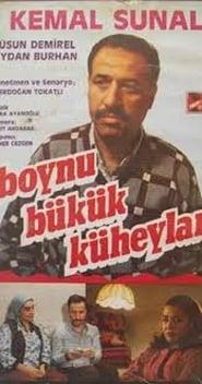 Boynu Bükük Küheylan (1990)