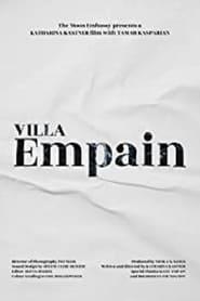 Villa Empain (2020)