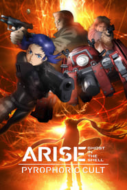 Ghost in the Shell Arise - Border 5: Pyrophoric Cult