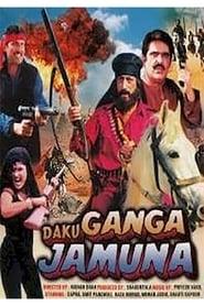 Daku Ganga Jamuna 2000