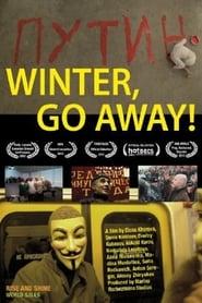 Зима, уходи! 2012