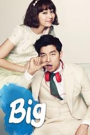 Big (2012) Complete