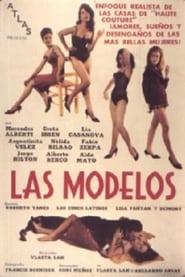 Las modelos 1963