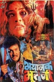 Bhayanak Bhootani (2001) Online Cały Film Zalukaj Cda