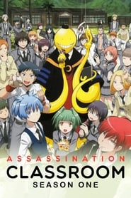 Assassination Classroom: Season 1