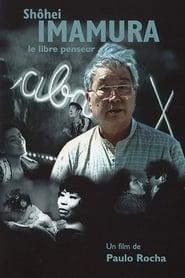 Shohei Imamura: The Free Thinker (1995)