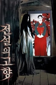 Voir The Evil Twin en streaming complet gratuit | film streaming, StreamizSeries.com