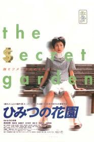 The Secret Garden (1997)