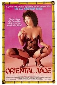 All American Girls 5: Oriental Jade