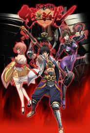 Fuuun Ishin Dai Shogun Season 1 Episode 9