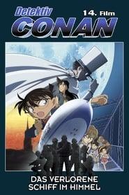 Détective Conan - L'Arche du Ciel