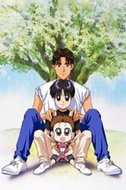 Baby and Me ( Akachan to Boku )