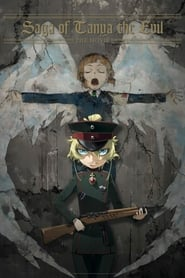 Poster Saga of Tanya the Evil: The Movie 2019