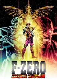 F-Zero: Overdrive