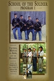 School of the Soldier - Program I