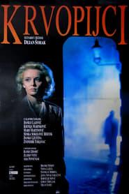 Poster Bloodsuckers 1989