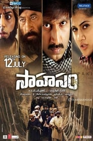 The Real Jackpot – Sahasam (2013) Hindi Dubbed