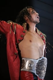 Shinsuke Nakamura - Regarder Film en Streaming Gratuit