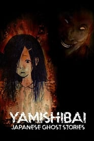 Yamishibai: Japanese Ghost Stories Season