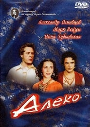 Aleko Official Movie Poster