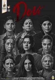 Devi (2020) Zalukaj Online