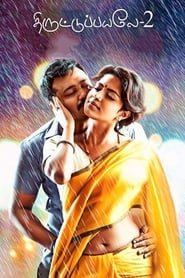 Thiruttu Payale 2 (2017)