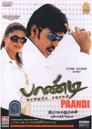 Paandi 2008