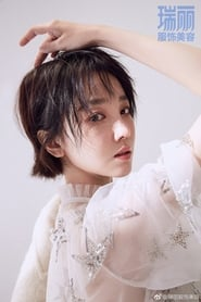 Chen Xiaoyun