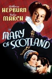 Мері Шотландська