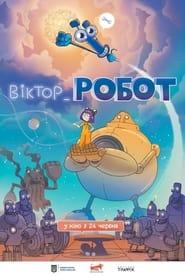 Victor_Robot (2021)
