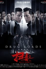 扫毒2:天地对决.The White Storm 2: Drug Lords.2019