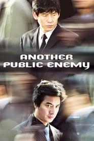مترجم أونلاين و تحميل Another Public Enemy 2005 مشاهدة فيلم