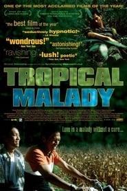 Tropical Malady (2004), film online subtitrat