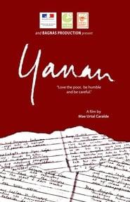 Watch Yanan (2013)