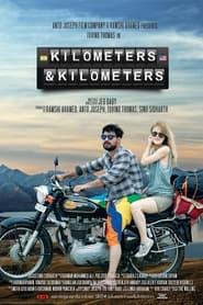 Kilometers and Kilometers (2020) Malayalam Full Movie Watch Online