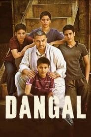 Dangal فيلم