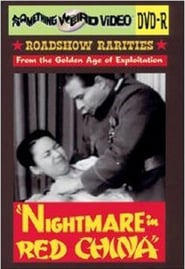 Nightmare in Red China 1955