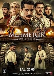 Mehmetçik Kutlu Zafer: Season 2