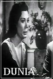 Dunia (1946)