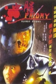 Xie xing Friday 1996