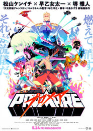 Promare Legendado